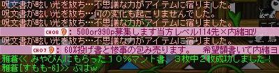mantosyo.jpg