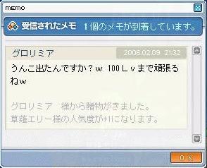 memo02.jpg