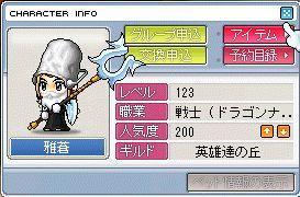 miyabin02.jpg