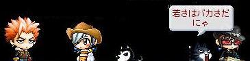 nattisokkurisan.jpg