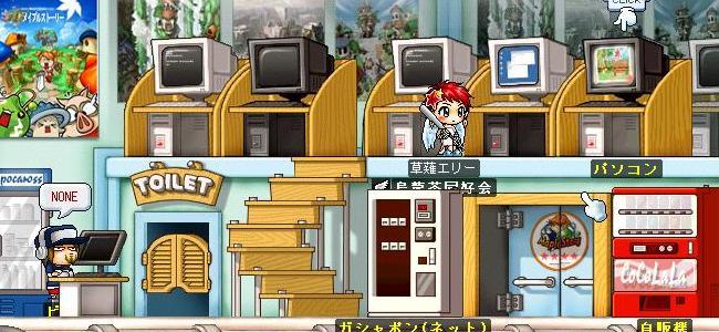 netcafe.jpg