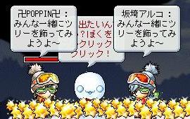 popalco02.jpg
