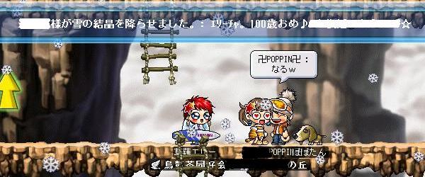 reiyuki.jpg