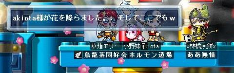 ringosenbei03.jpg