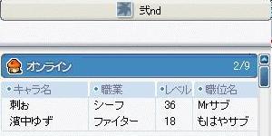 second.jpg