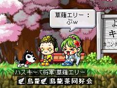 shoguneri.jpg