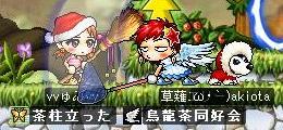 yumi02.jpg