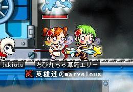 yuutairidatu04.jpg