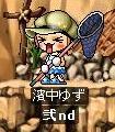 yuzu30.jpg