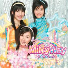 MIlkeyWaysyokai01.jpg