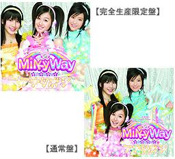 MilkyWayzyake.jpg