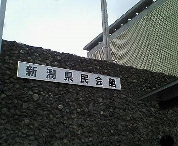 niigata4.jpg