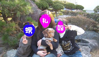 IMG_2532a.jpg