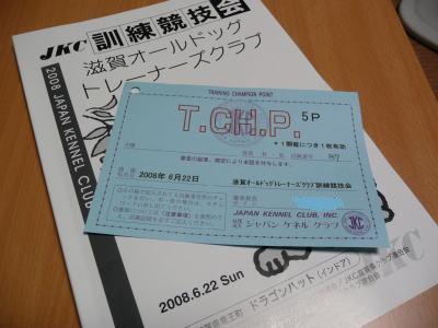 P1020361.jpg