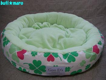 ひなの夏のベッド