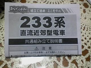 20080528231018.jpg