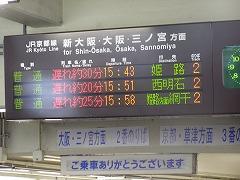 P7281429.jpg