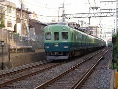 P8011466.jpg