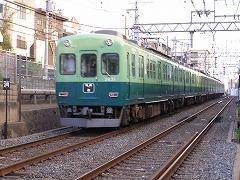 P8011470.jpg