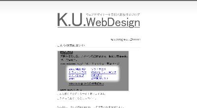 gray_430pxのK.U.W