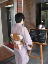 kimono080607.jpg