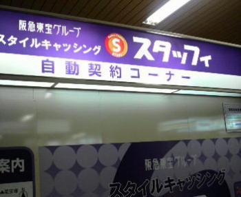20080531153203