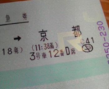 20080619071803