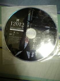 120122.jpg