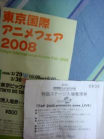 DSC00274.jpg