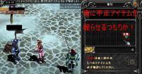 Screen(07_13-22_14)-0000.jpg