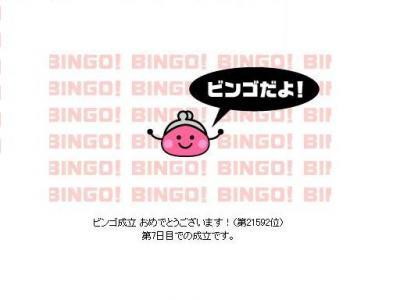 1_convert_20080605200214.jpg