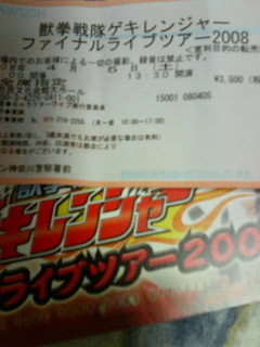 200804062040000.jpg