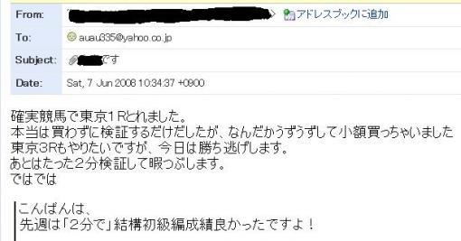 07_convert_20080610202721.jpg