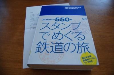 bDSC_0091.jpg
