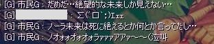 screenshot00122.jpg