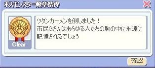 screenshot00141.jpg