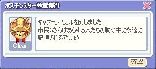 screenshot00262.jpg