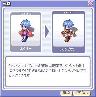 screenshot00753.jpg