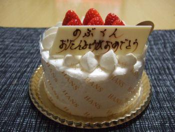 8.03.26ケーキ