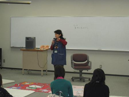 2008年1月講座01