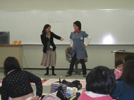 2008年1月講座03