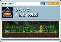 姫MAP2
