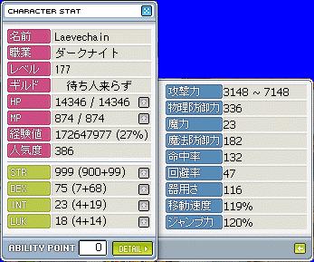 STR999.png
