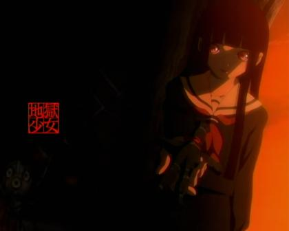 地獄少女017