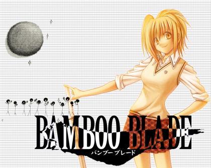 BAMBOO BLADE011