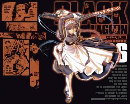 BLACK LAGOON008