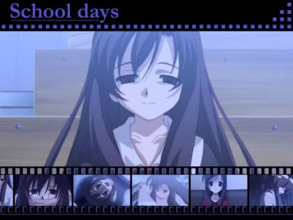School Days013