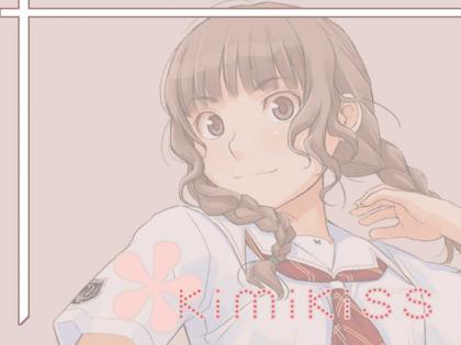 キミキス017