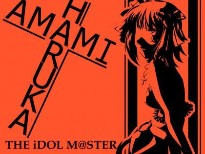 アイドルマスター023