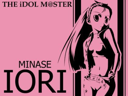 アイドルマスター024